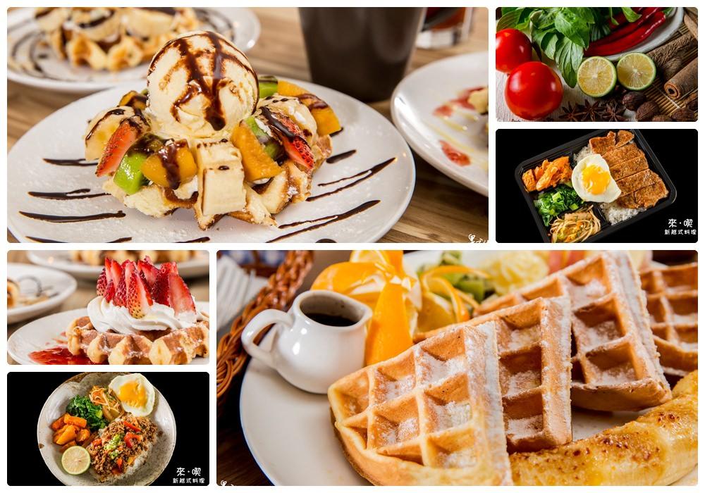 美食攝影,食品攝影